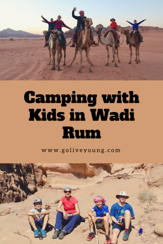 Camping with kids in Wadi Rum