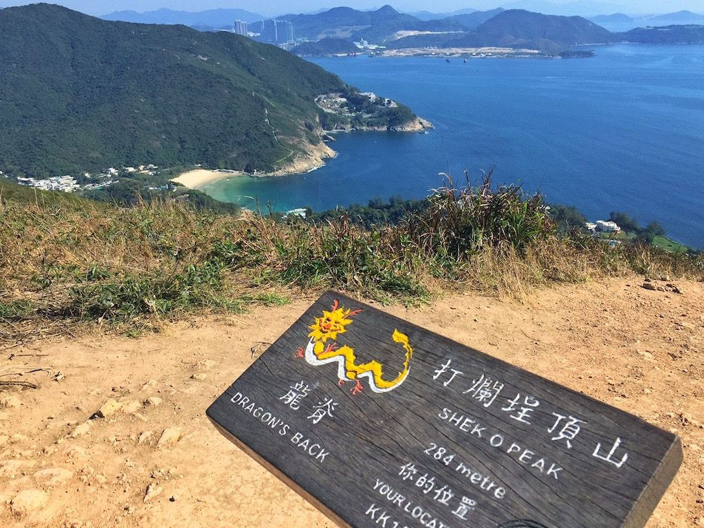 Hiking the Dragon's Back in Hong Kong - Mum on the Move