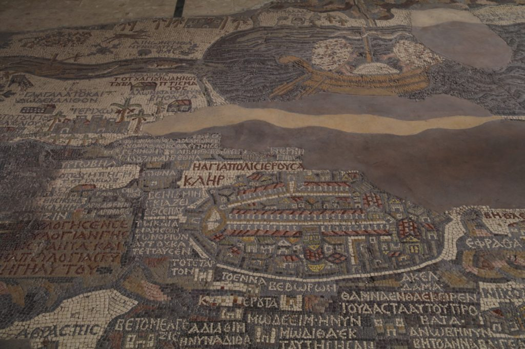 The mosaic map of the Holy Land in Madaba